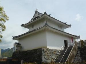 Inariyagura